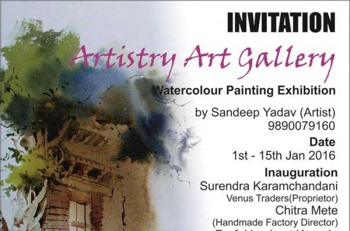 Cosmo art gallery watercolour painting exhibition by mr sandeep yadav artist by sandeep yadav stopboris Choice Image